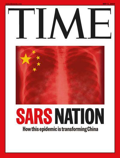 SARS Nation