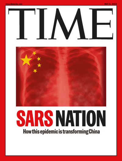 SARS Nation